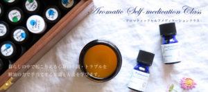 Aromatic_selfmedication